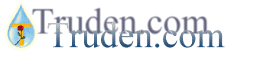 Truden Web Site